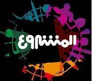 Elmashrou3